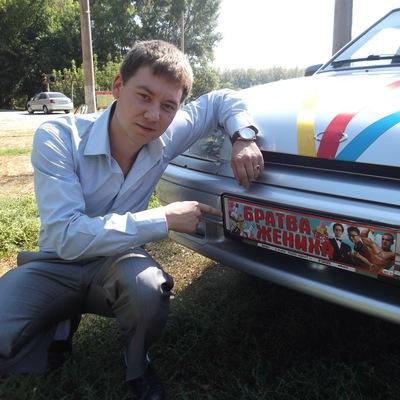 Павел Квасков, 14 февраля , Орск, id30315405
