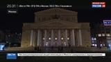 Новости на Россия 24 Москва присоединилась к