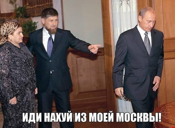 Турчинов призвал ВР немедленно рассмотреть вопрос об отставке Кернеса - Цензор.НЕТ 8965