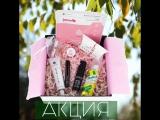 Коробочка OH MY BOX «Feel the spring» всего за 1.500 руб.!