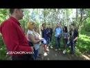 Легенды Северных лесов 2018_Ягринский сосновый бор_TV29__Severodvinsk__(MosCatalogue)