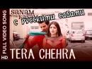 Tera Chehra Full Video Song ¦ Sanam Teri Kasam (рус.суб.)