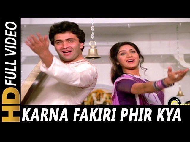 Karna Fakiri Phir Kya Dilgiri | Suresh Wadkar, Kavita Krishnamurthy | Bade Ghar Ki Beti Songs