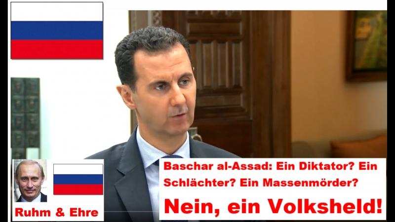 Baschar al Assad Ein Diktator Ein Schlächter Ein Massenmörder Nein ein Volksheld смотреть онлайн без регистрации