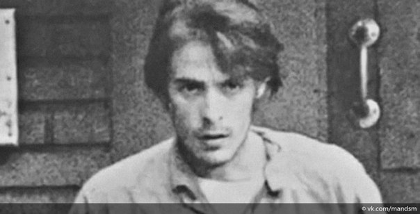 serial killer richard chase Richard trenton chase was born on may 23rd, 1950 his parents were strict disciplinarians and richard was often subjected to richard chase serial killer.