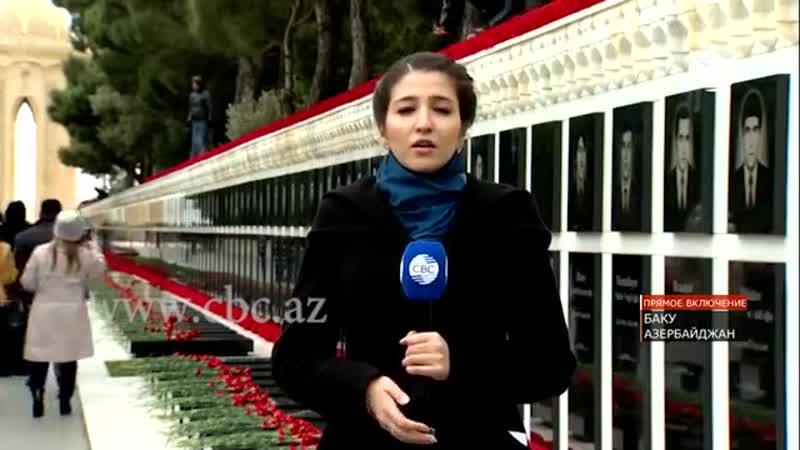 Подготовка к 29 годовщине Кровавого Января. Азербайджан Azerbaijan Azerbaycan БАКУ BAKU BAKI Карабах 2019 HD АРМЕНИЯ ЕРЕВАН 18