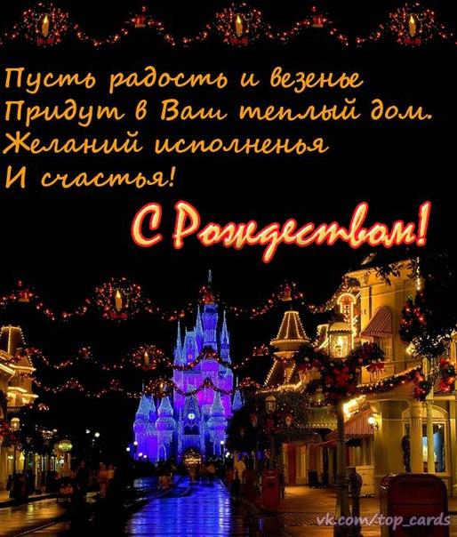 Фото №456239175 со страницы Игоря Сафронова