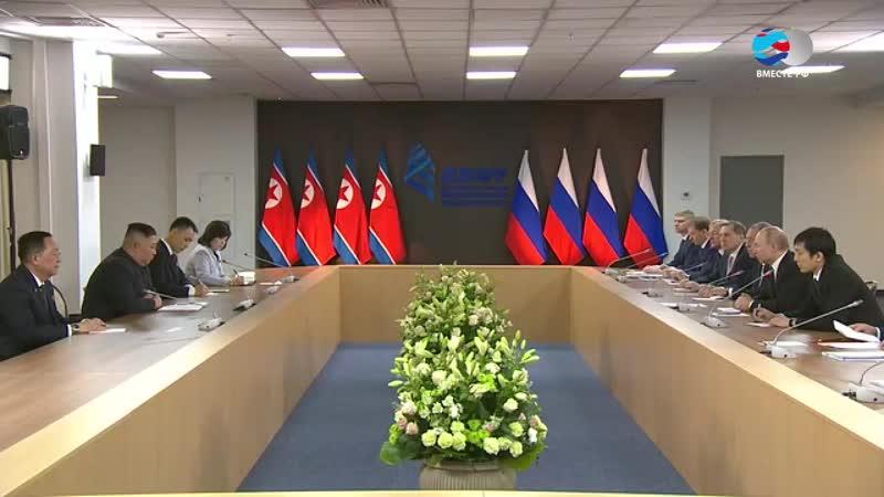 Путин назвал содержательными переговоры с глазу на глаз с Ким Чен Ыном