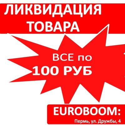Юлия __, 30 июля 1982, Пермь, id131896837