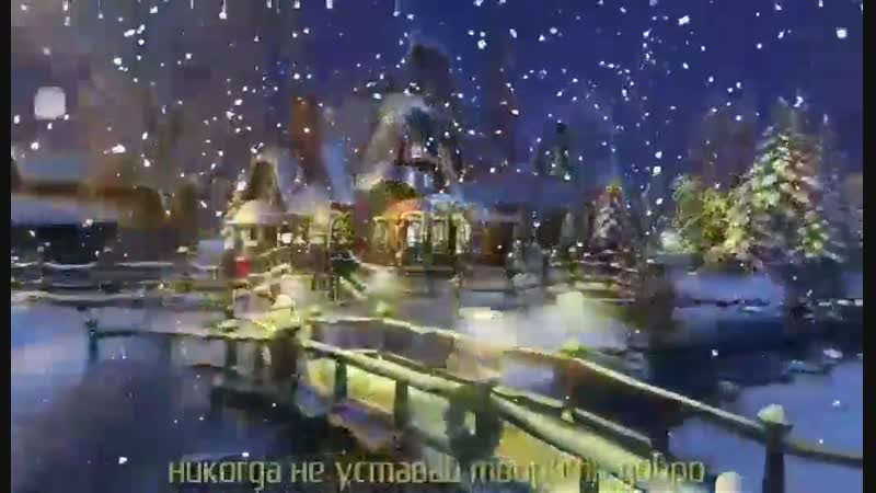 Рождеством 1