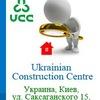 UCC. Ремонт квартир в Киеве