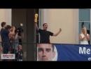 Гризманн привёз кубок чемпионата мира в свой родной город
