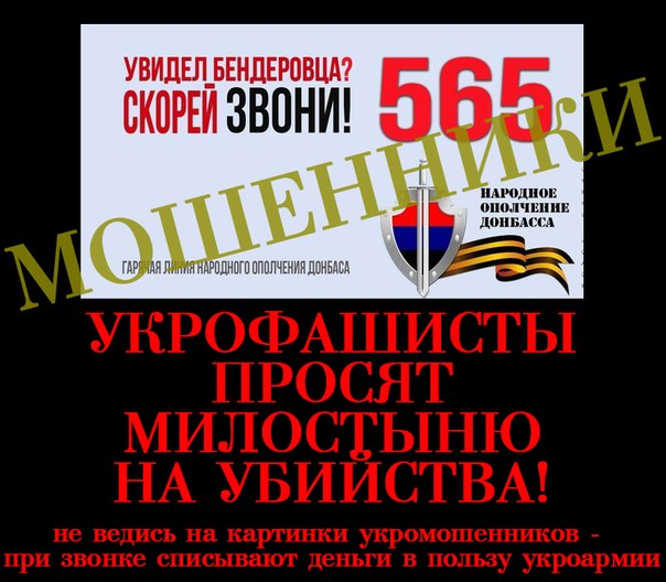 Одесский форум политические плакаты