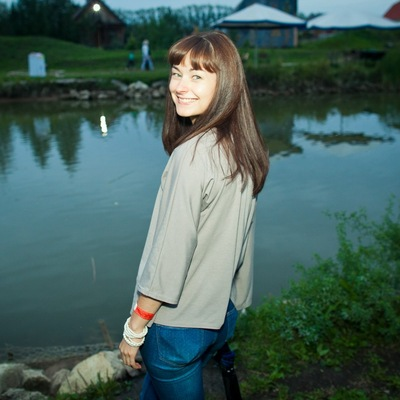 Нина Гайнуллина, 27 октября 1984, Тольятти, id22293629
