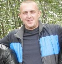 Дима Дема, 1 ноября , Нижний Новгород, id181691313