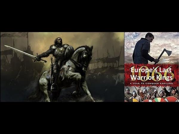 01 Последние короли-воители Европы — Europe's Last Warrior Kings