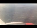 Пролетая над Москвой