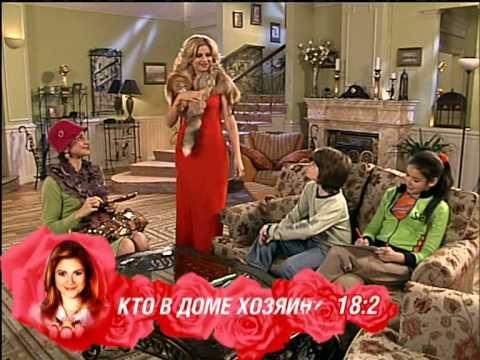 8 марта - женский день на СТС (CTC 03-2006)