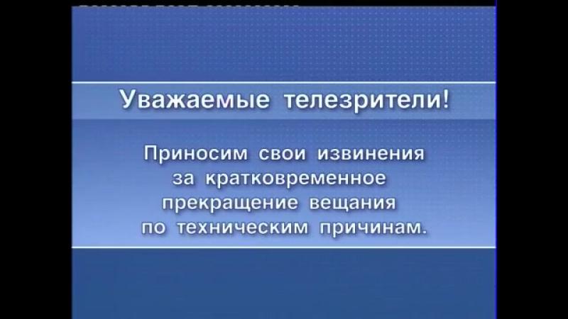 СТС-Иркутск (18.04.2018)