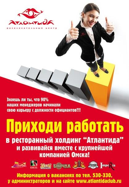 Статьи со словом объявление - Образцы документов и примеры документов