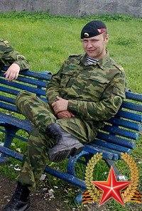 Андрей Горбашов, 28 марта 1983, Балтийск, id33326978