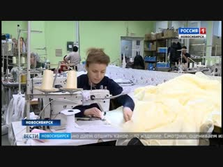 В каких отраслях строят карьеру новосибирцы с ограниченными возможностями здоровья