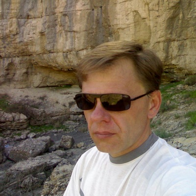 Сергей Клемчук, 15 июня 1994, Брянск, id226452522