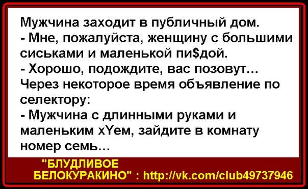 blyadskiy-dom-foto-chernaya-yubochka-porno