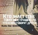 Фото Мамета Чабанова №3