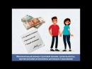Капитальный ремонт в Оренбуржье застрахован
