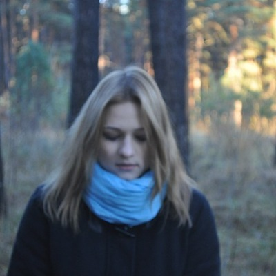 Надежда Жданова, 5 декабря , Донецк, id104711747