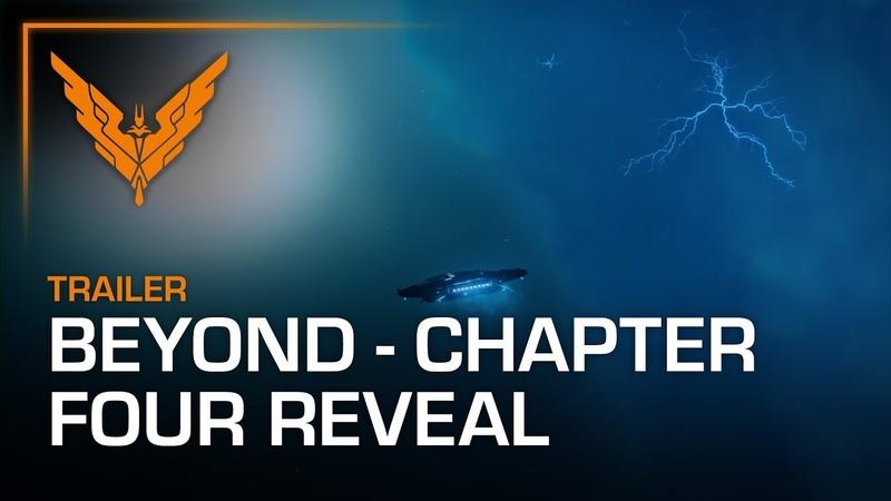 Elite Dangerous: Beyond - Chapter Four   Announcement