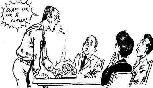 Шесть секретов жестких переговоров1. Скажите «Стоп!»Самая разрушит
