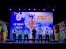 «Преступление и наказание», г. Донецк
