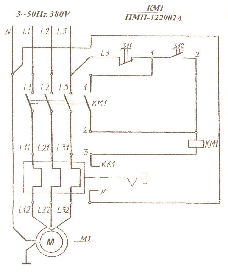 Рис. 5 Схема электрическая.