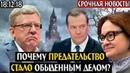 ЧТО ИЗМЕНИЛОСЬ В РОССИИ ЗА 30 ЛЕТ РЕФОРМ ПОБЕДА НАД БЕДНОСТЬЮ 18 12 18