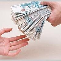 Деньги в долг рб