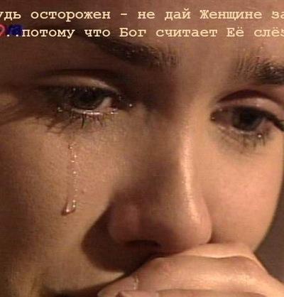 Алиса Иванова, 8 февраля 1992, Стерлитамак, id102689014
