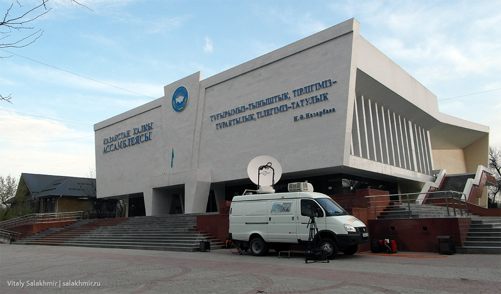 Народная ассамблея, Шымкент 2019