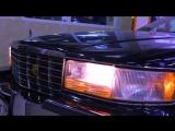 Cadillac Fleetwood 1993 обслуживается в Шеви Плюс