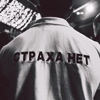 Дмитрий Берего, 23 января , Бобруйск, id90341148