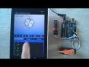 Arduino Android Bluetooth Servo Motor Control craft-