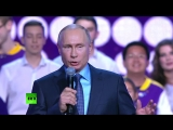 Путин участвует в церемонии вручения премии «Доброволец России»