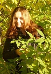 Екатерина Алексеева, 28 июня , Иркутск, id2946920