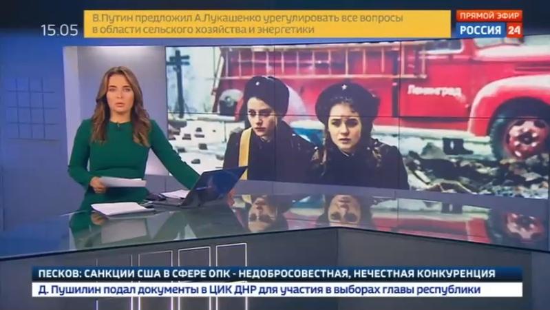 Новости на Россия 24 • Сергей Миронов о драме Коридор бессмертия есть моменты фильма, когда на глазах выступают слезы