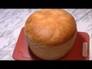 Хлеб социальный самый вкусный