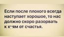 Дмитрий Летюк фотография #4