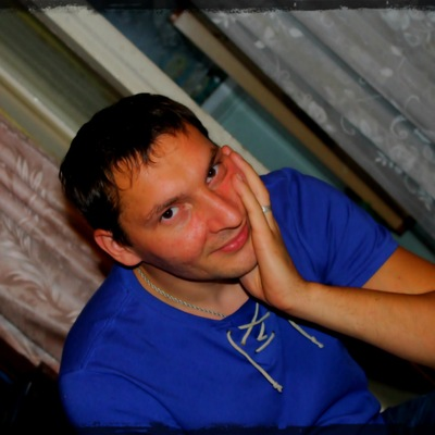 Богдан Колос, 4 февраля 1984, Киев, id125016163