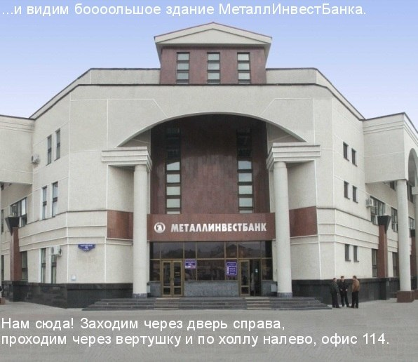 Karta_Belgorod