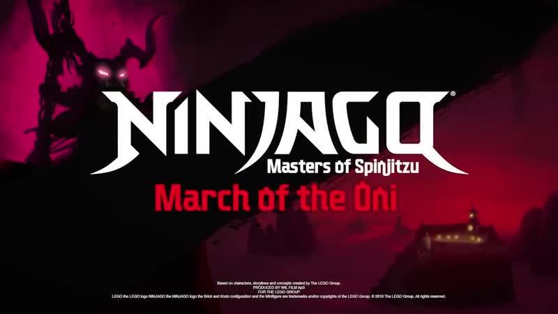 Official-Season-10-TeaserLEGO-NINJAGODarkness-Descends-Upon-NINJAGO